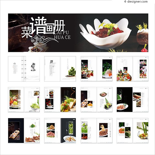 Sample of menu book