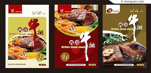 Sirloin steak Poster