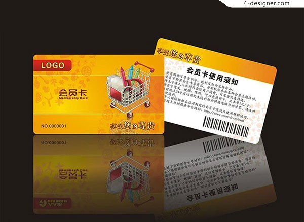 Supermarket shopping card template