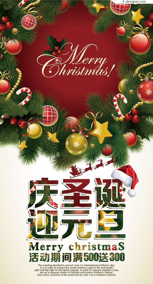 Wreath of Christmas and new year exhibition
