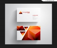Cool name card for free download