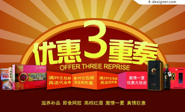 Discount trio ads