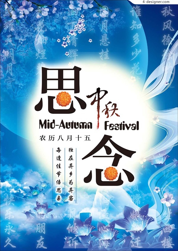 Yearning for Mid Autumn Festival posters