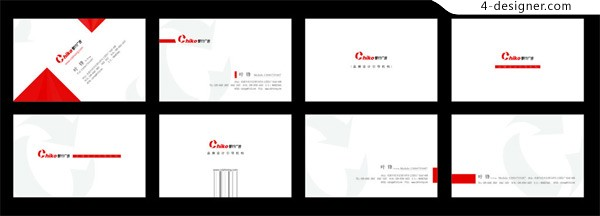 Advertising company card vector