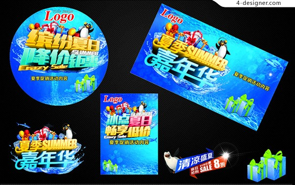 Colorful summer promotion advertising