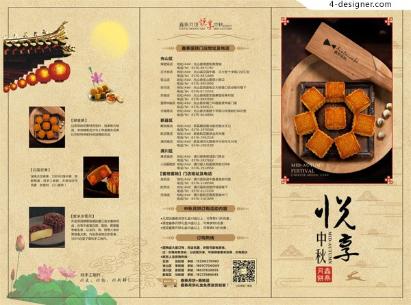 Enjoy moon cake folding