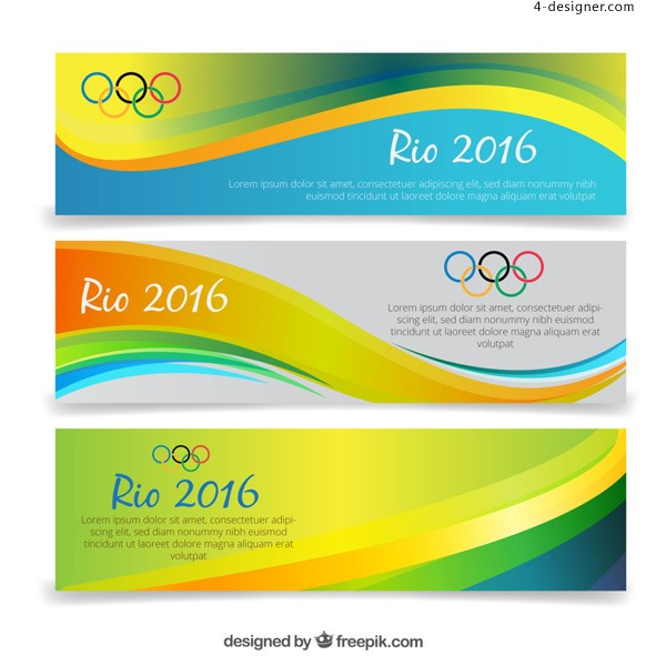 Flag of 2016 Olympic Games