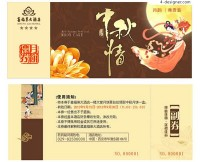 Mid Autumn Festival moon cake gift ticket