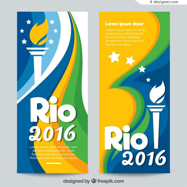 Olympic torch banners