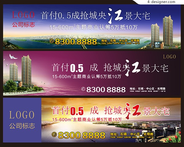 Outdoor advertising for real estate