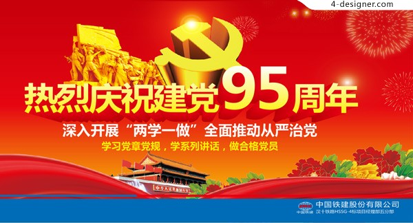 Party building 95th anniversary Poster