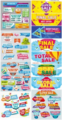 Promotional discount banners
