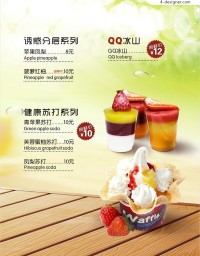 Summer price list for drinks