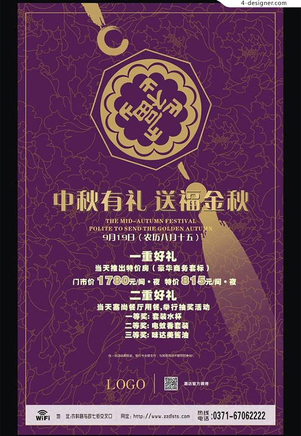 The Mid Autumn Festival gift to send autumn blessing