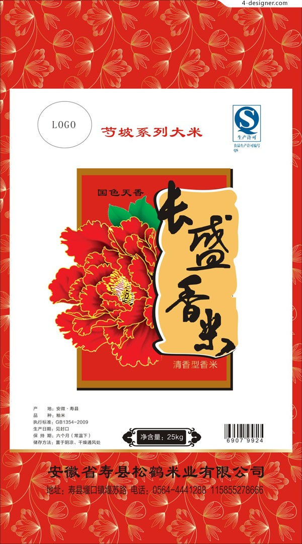 Changsheng rice packaging
