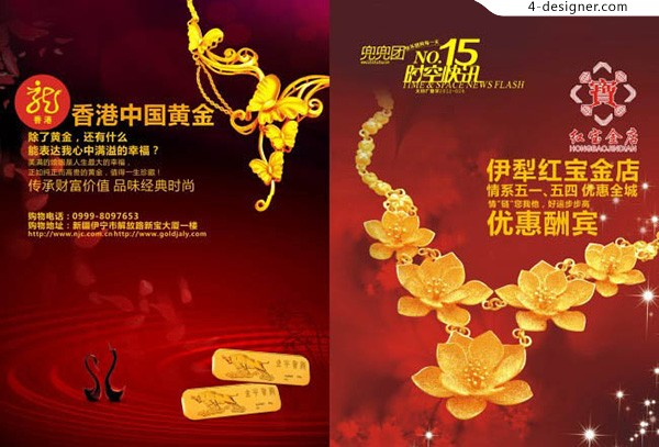 China Gold promotion list
