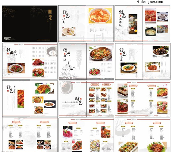 Chinese style menu vector