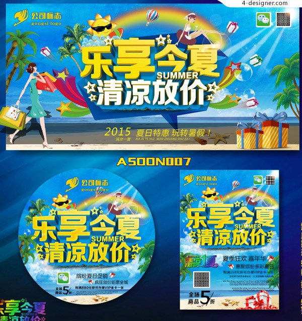 Cool summer promotional advertising