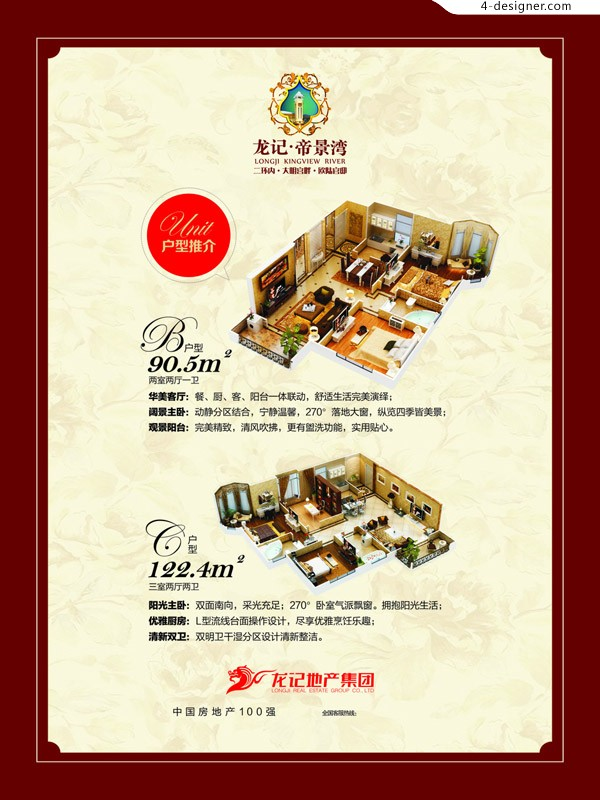 Dili Bay apartment layout Poster