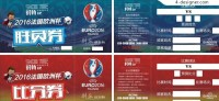 Euro Cup quiz coupon