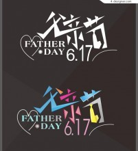 Font design for father s Day