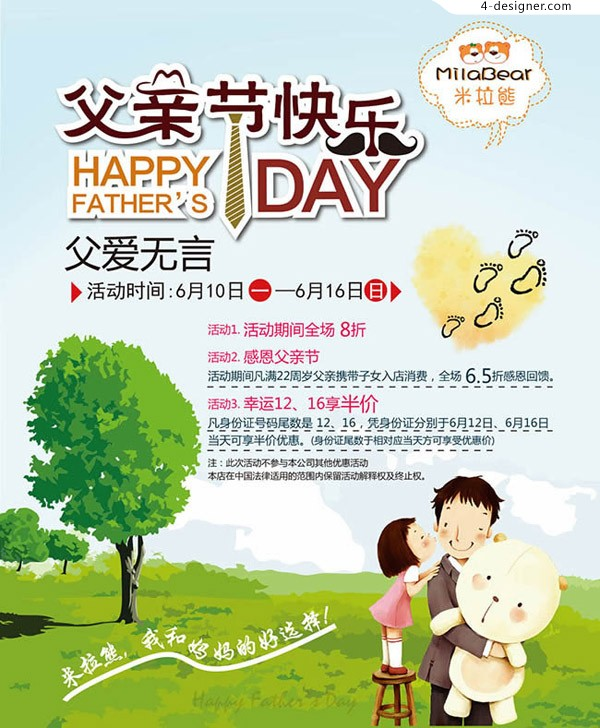 Happy father s Day Poster