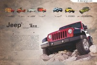 Jeep brilliant history Poster
