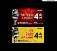 KTV coupons