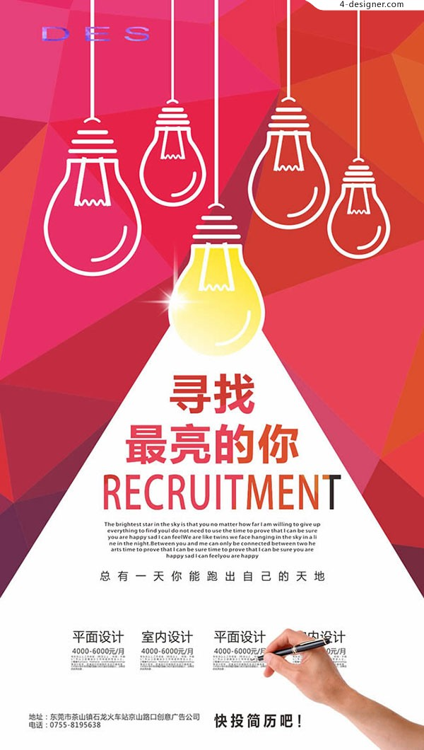Looking for the brightest recruitment of you