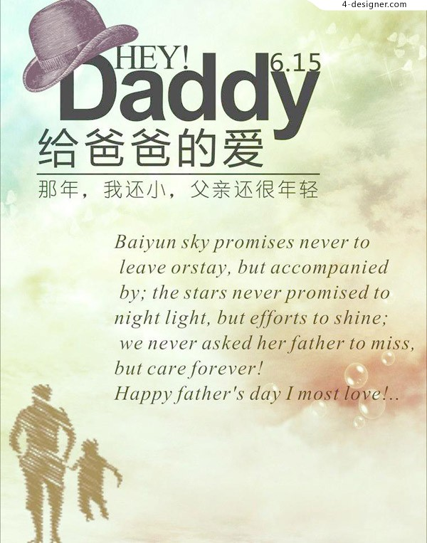 Love for Dad on father s Day