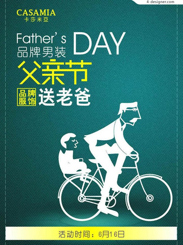 Men s Day Father s Day Poster