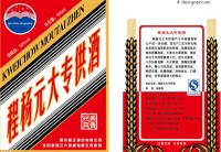 Moutai for wine packaging