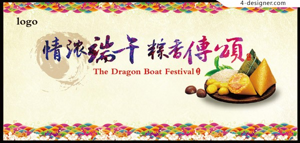 Our dragon boat festival dumplings incense spread