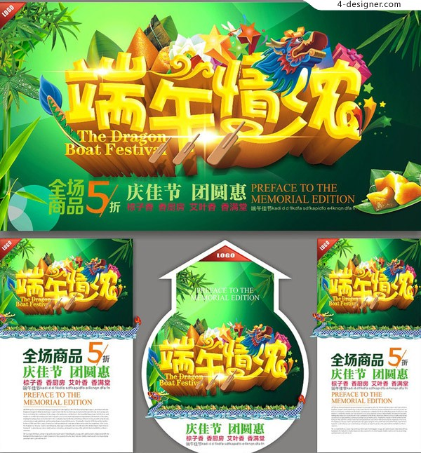 Promotional advertisement for Dragon Boat Festival