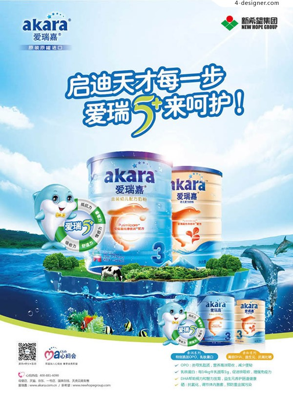 Regal infant formula milk powder
