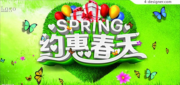 About spring advertisement