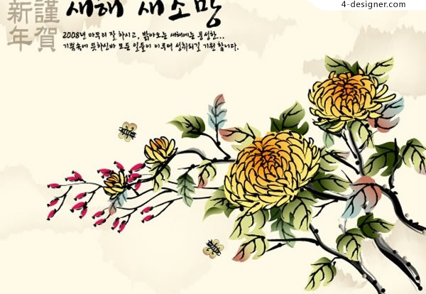 Chrysanthemum auspicious New Year pictures