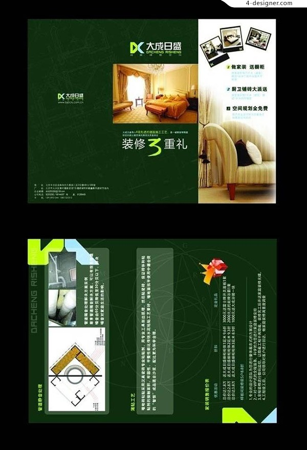 Decoration company folding