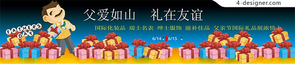 Father s Day International Gift Show