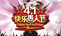 Happy April Fool s Day Poster
