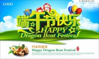 Happy poster of Dragon Boat Festival
