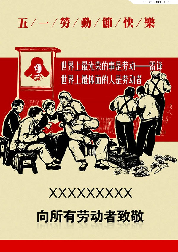 Lei Feng poster of labor day study