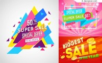 Promotional discount theme vector