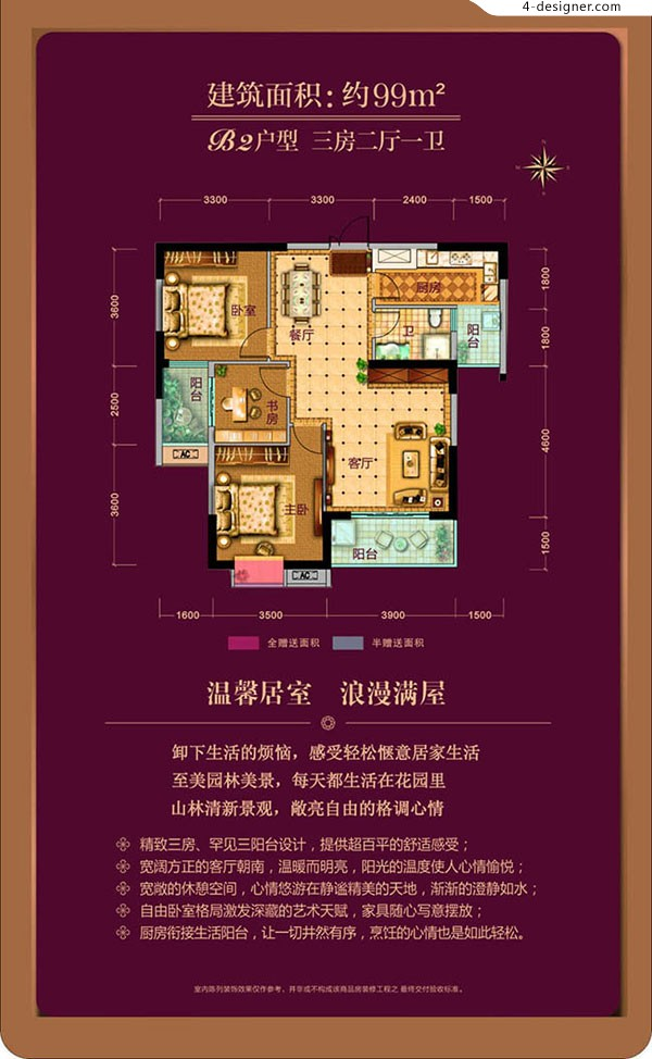 Real estate unit Map Poster