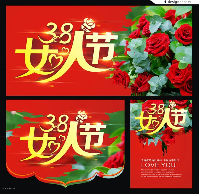 38 women s Day Poster