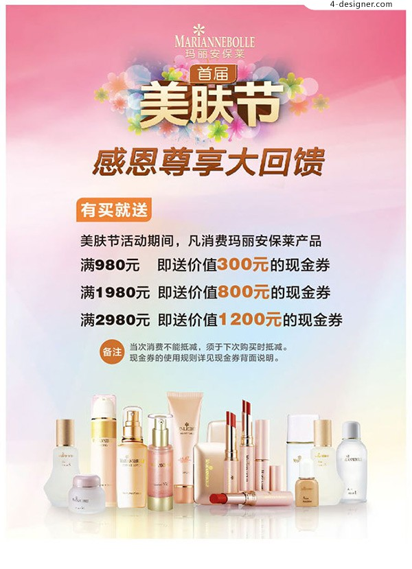 Beauty Festival promotional posters