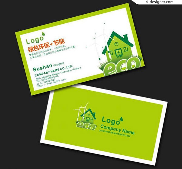 Environmental protection and energy saving business card