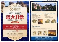 Grand opening real estate advertisement