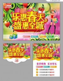 Happy Spring promotional advertising