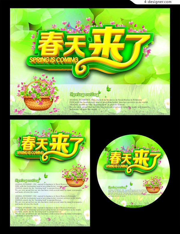Spring is coming supermarket advertisement